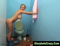 GloryHole Real Public Amateur